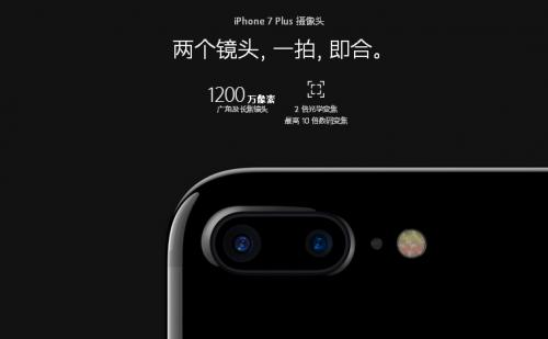 苹果7换后摄像头多少钱