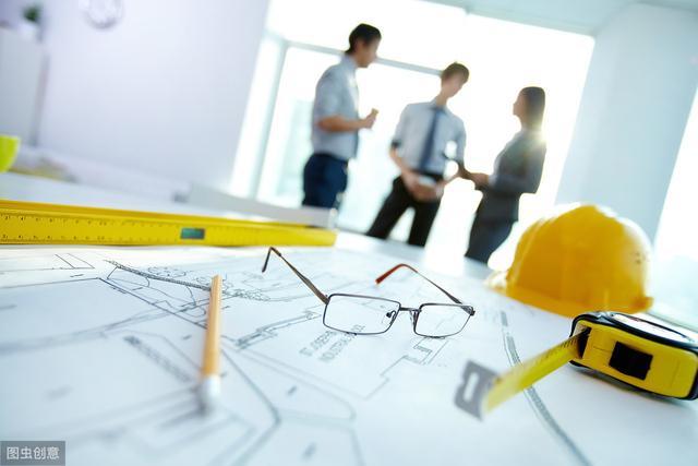 房地产开发公司资质的等级标准有哪些