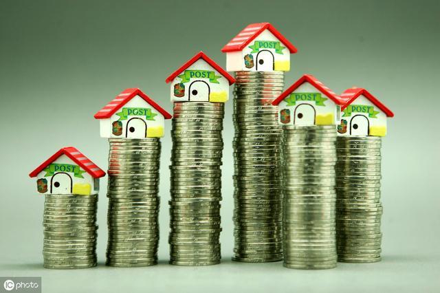 专家:虚高的房价已经维持不了多久