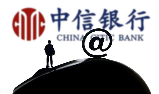 中信银行信用卡中信 中信银行储蓄卡-图库