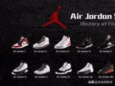 """如何看待炒鞋行为?从价以万计的""""寿鞋""""——天津喷说起"""