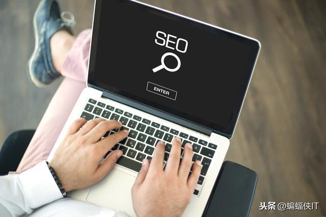 网站SEO优化,7个基本的方案与步骤,你了解吗?
