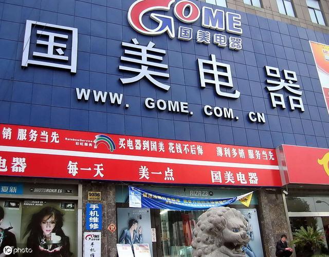 开家5000平米的店需要多少钱?当年中国首富如何做到不花1分钱?