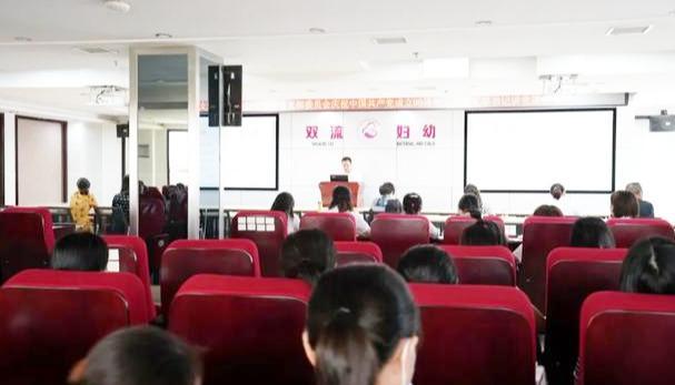 双流区妇幼保健院庆祝建党成立99周年大会暨支部书记讲党课比赛
