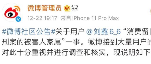 江歌被害案:陈世峰虚伪的样子,气的江歌爸爸现身发... _腾讯体育