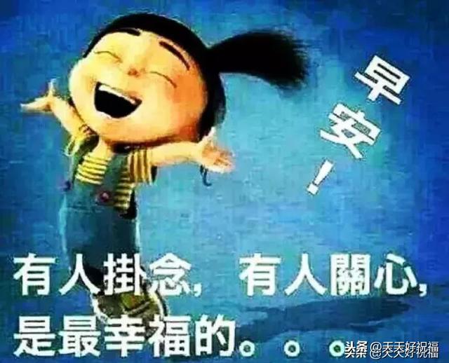 意境超好的短句子:句句走心,十月,面朝阳光,轻装而行!