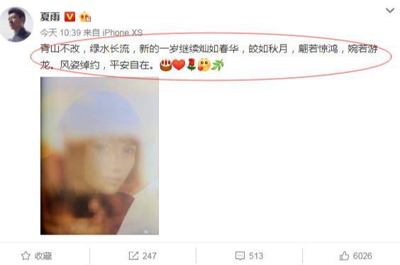 袁泉的老公竟是金马奖最佳男演员?!