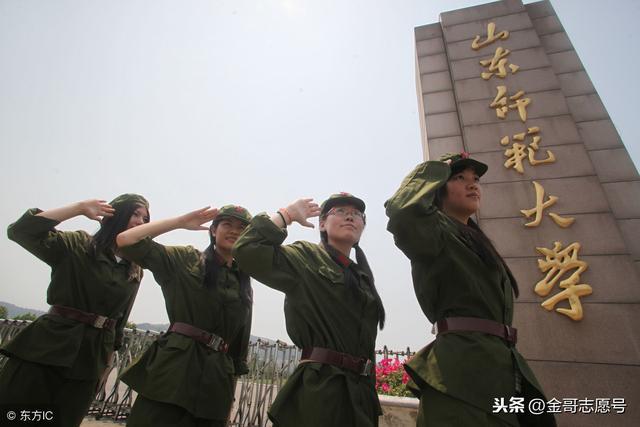 2020年580分山东能上什么军校