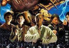 林正英12部经典的僵尸片,原来有好几部我还没看过