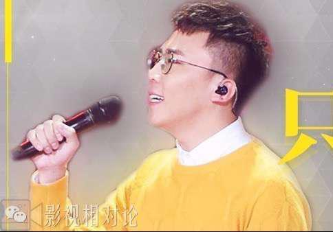 堪称《梦想的声音》最强素人的赵骏究竟是何许人也?