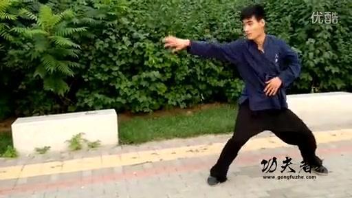 孟村八極拳老視頻完整版