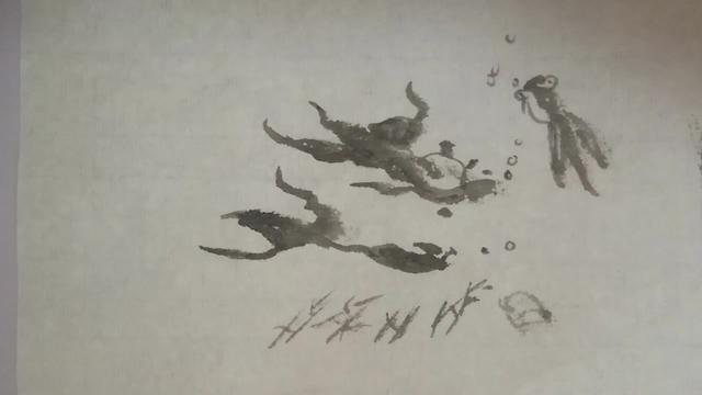 幼儿写意金鱼步骤图