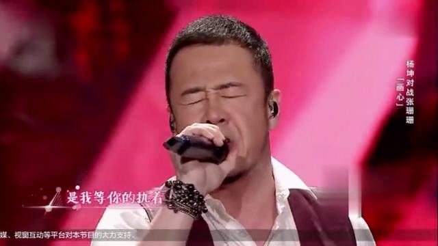 综艺节目3 20130404 刘忻 画心