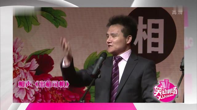 李伟健武宾《出租司机》,俩人合作多年,相声功底不是盖的!