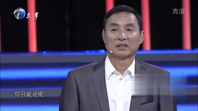 自信大叔扬言能做好任何工作引争议,陈昊与心理专家争执场面尴尬