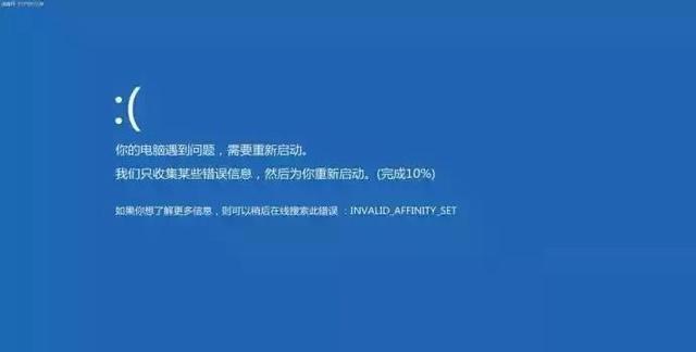 电脑频繁蓝屏,彻底解决电脑蓝屏、提示修复等问题,看完学会,值得收藏