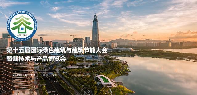 深圳纺织展会