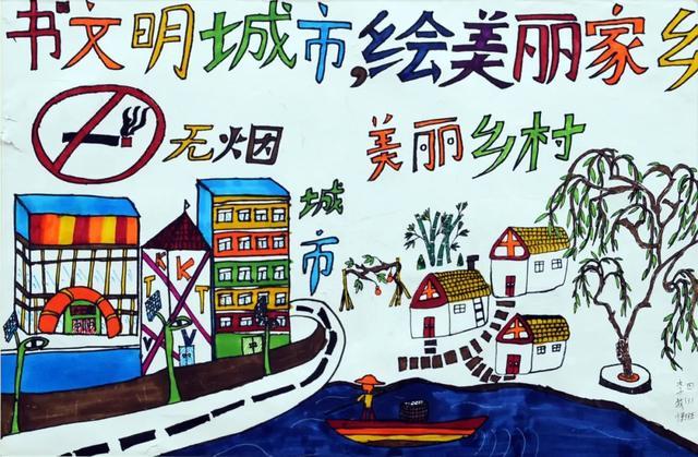 创建文明城市绘画作品