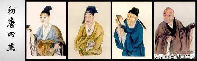 从军行,没上过战场的杨炯,写了首《从军行》,豪气万丈,最后两句成经典