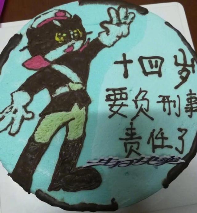 """""""最特别""""的生日蛋糕,图2想绝交,图3太诡异,图5才是真吃货"""