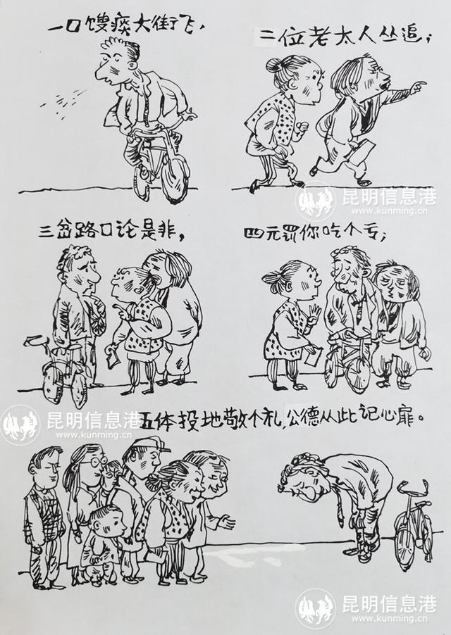 """8岁孩子手绘公筷文明连环画,希望""""小餐桌""""带动大文明"""