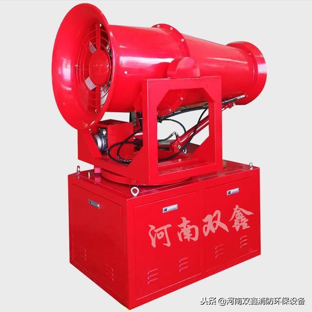 新型环保除尘雾炮机有哪些优势及作用-淮北新闻网
