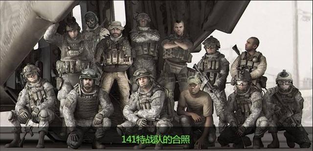 使命召唤:现代战争 玩哭测试员,玩家:小队再死一次? 使命召唤 游戏资讯 第3张
