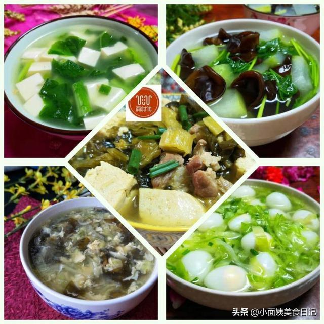 青菜肉圆汤图片