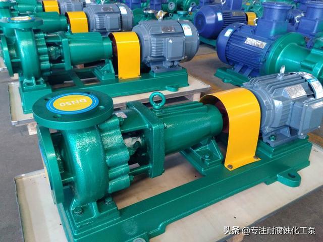 cz化工泵和ih化工泵区别