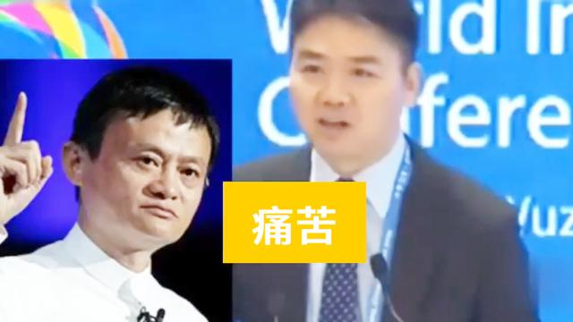 马云刘强东经典互怼合集,这俩哥们不去说相声可惜了!