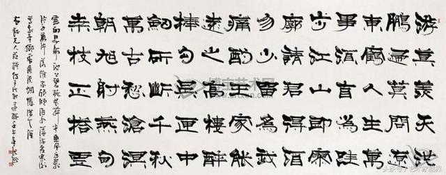 中国书法家协会历届主席简介及领导机构成员名单_中国文艺网