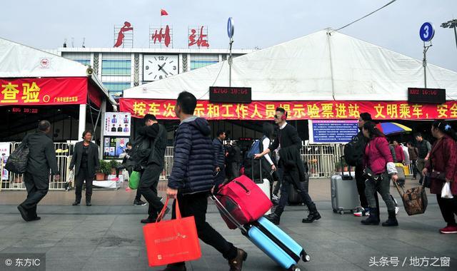 当年广州火车站有多可怕
