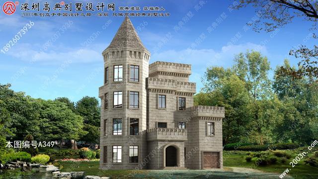 城堡式别墅新农村别墅设计图很新颖
