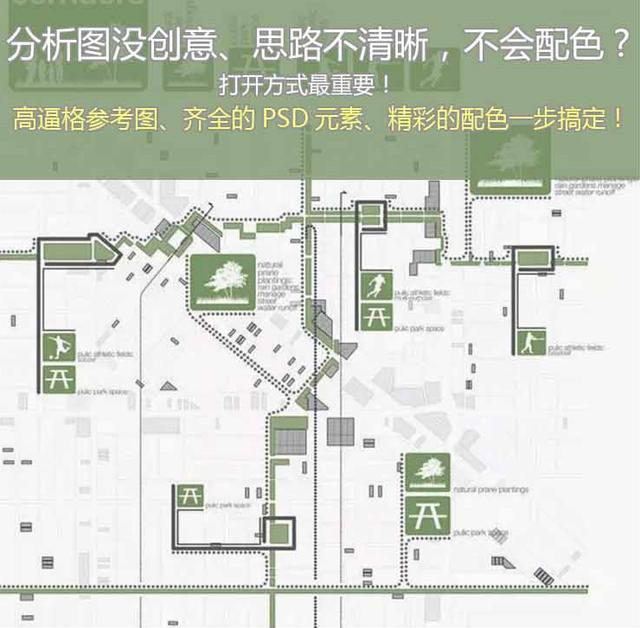 830张城市规划景观园林毕业设计作品展板参考... -www.3dlang.com