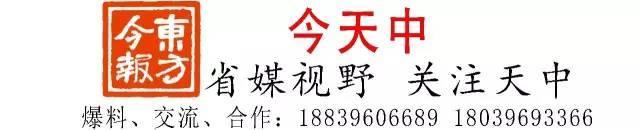 郑州至遂平火车票