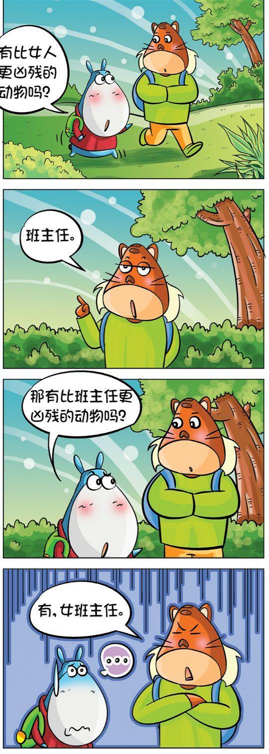 漫画青梅竹马无遮挡