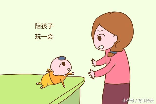 孩子卡通图片