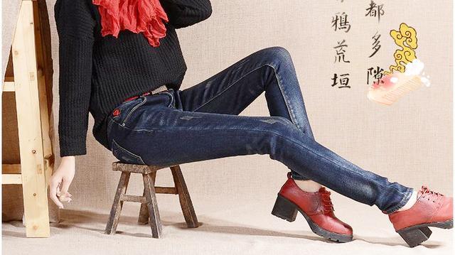 小脚铅笔裤(棕色)