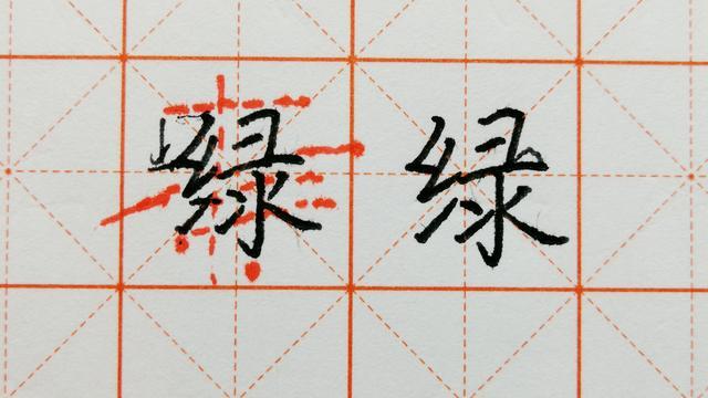 字体结构口诀