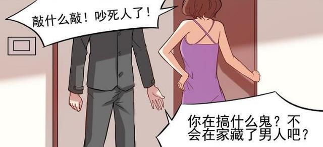 漫 杯具异闻录,男星不尊重女性私生活放荡,结果老天让他变成了女人