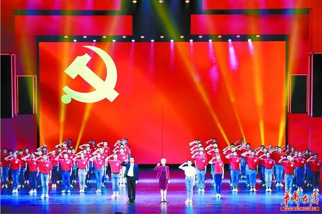 关于党的作文:红心向党_650字_关于党的作文_作文网