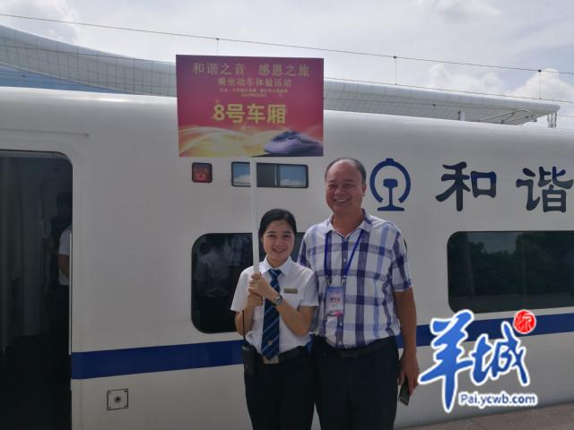 湛江高铁时刻表 湛江站高铁时刻查询 - 火车票网