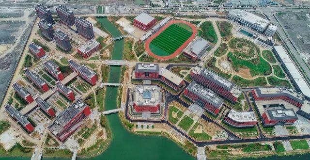 宁波大学考研手机壁纸