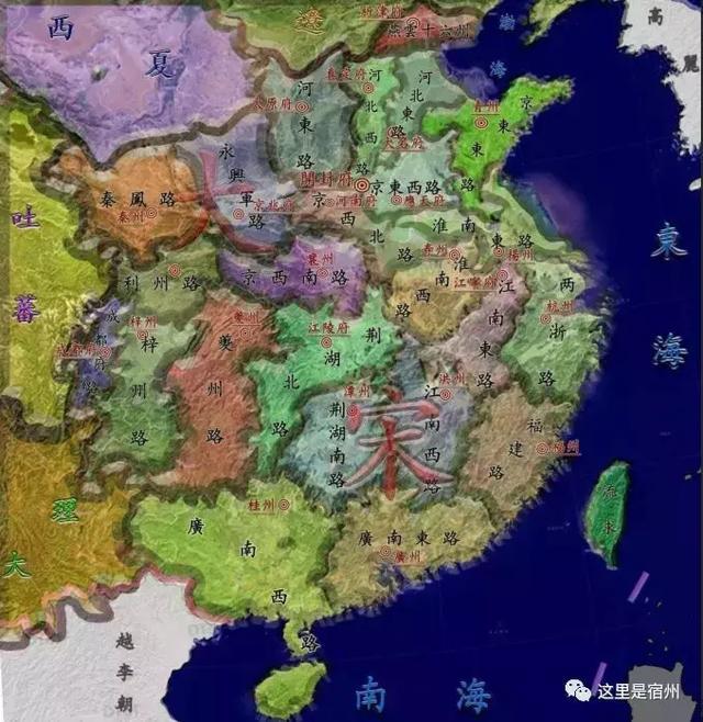 北宋高清地图
