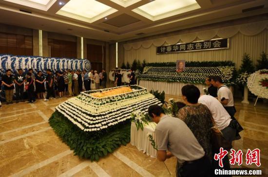 功夫影星计春华遗体告别仪式在杭州举行