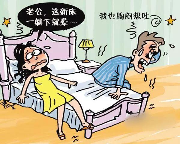 [转载]家具申请十环认证(中国环境标志认证)介绍_十... _新浪博客