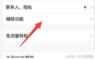 有人单月粉丝增长等于过去半年之和,QQ看点要发大招了?
