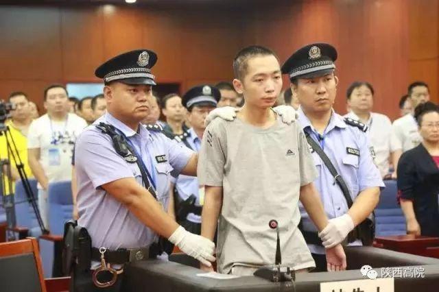 """米脂""""4.27""""赵泽伟故意杀人案 陕西高院:同意死刑判决"""