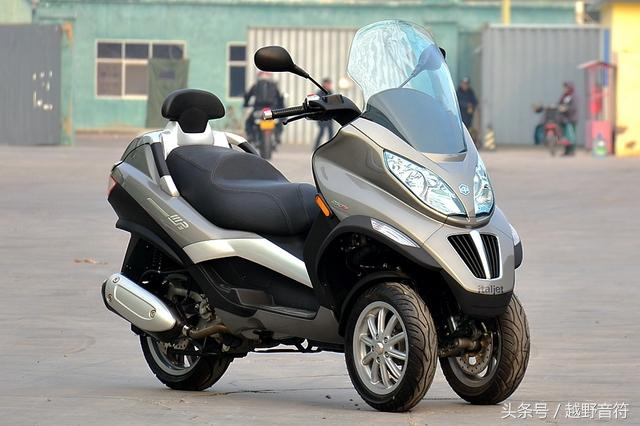 【宗申250三轮摩托车价格】宗申250三轮摩托车图... - 中国供应商