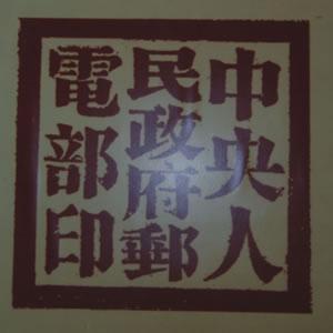 电信运营商内部组织架构揭晓(1):中国电信